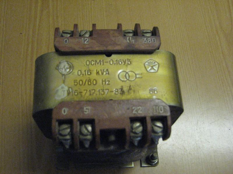 Трансформатор ОСМ1-0.16УЗ