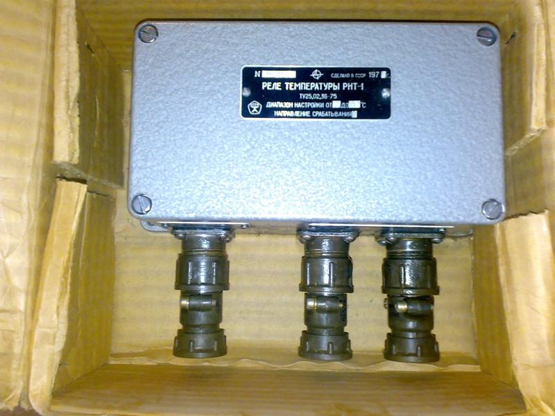 Реле РРТ 32 электронное РНТ - Циклон.