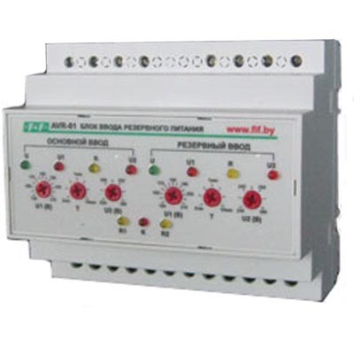 Начат серийный выпуск AVR-01.