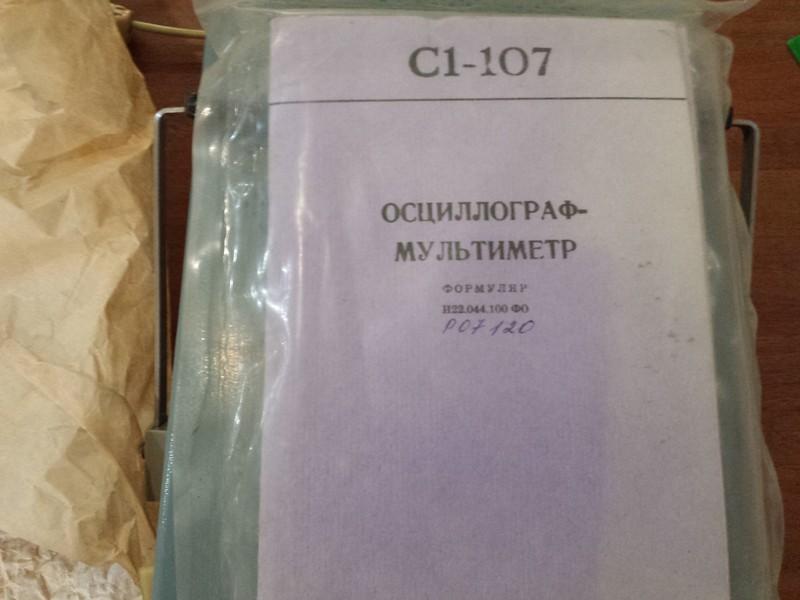 Продается осциллограф С1-107, 1992г.в.  Отличное состоянеи, не б/у.  В комплекте все шнуры и паспорт.