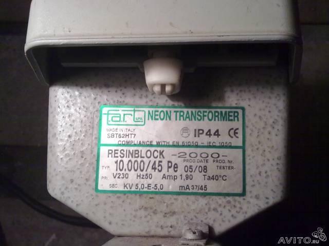 Неоновые трансформаторы fart италия