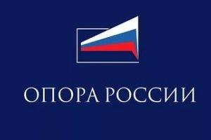Ленинградская область открывается для малого и среднего бизнеса