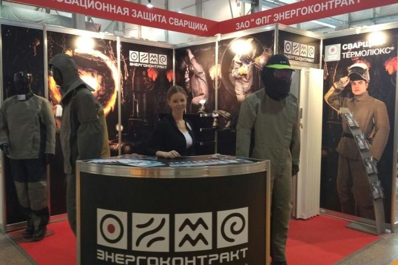 Для защиты российских сварщиков созданы комбинезоны из арамида