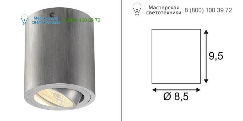 113936 slv triledo round cl aufbau downlight alu brushed. Black Bedroom Furniture Sets. Home Design Ideas