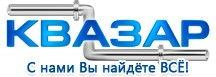 Термитные материалы компании «Квазар» прошли сертификацию