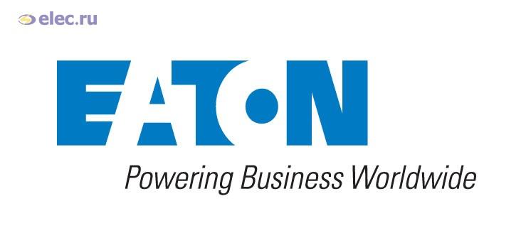 ГК «АгроПромкомплектация» выбрала решения Eaton для обеспечения качественного электроснабжения нового завода