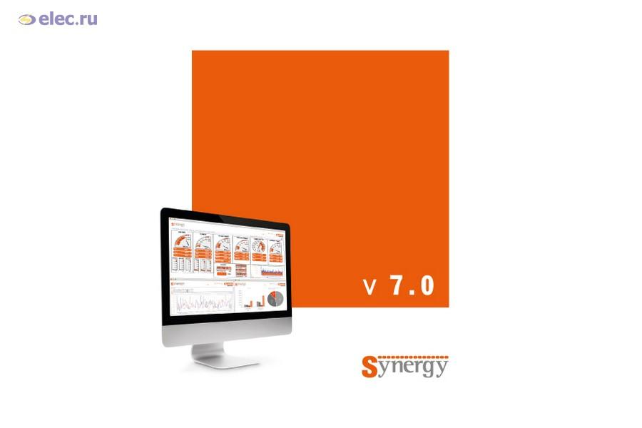 Synergy V. 7.0 — обновление для программы LOVATO Electric по управлению энергопотреблением