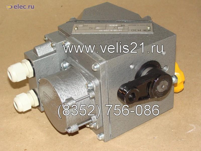 Электропривод МЭО-25/63-0,25-99