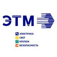 ЭТМ расширяет ассортимент в разделе аксессуаров для шкафов и стоек