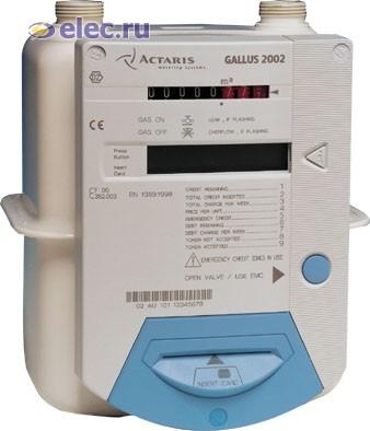 Счетчик газа Itron Actaris Gallus 2002 G4 бытовой диафрагменный
