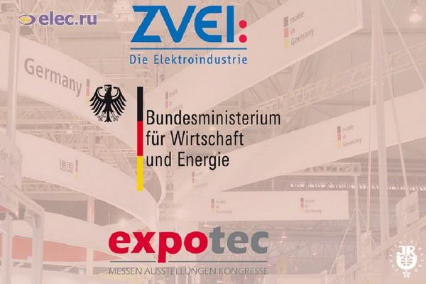 BMWi и ZVEI поддержат выставку «Электро-2021»