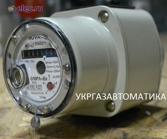 Счетчики газа ротационные бытовые РЛ-4