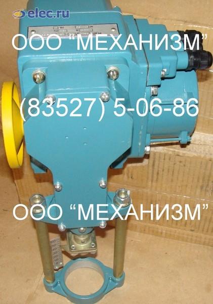 Клапан регулирующий прямоходный, под электропривод МЭПК-6300 Ex