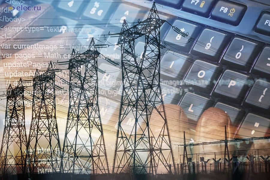 Минэнерго объявило о создании единого информационного пространства для всех субъектов электроэнергетики