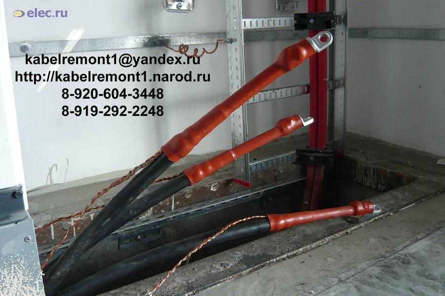 монтаж муфты кабельной концевой термоусаживаемой муфты