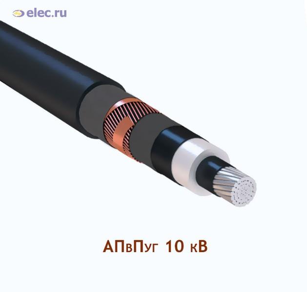 Продаем одножильный кабель с СПЭ изоляцией  10 кВ