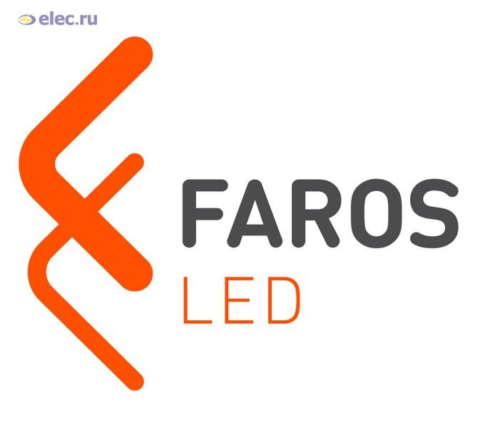 Представители компании «Толедо» посетили производство FAROS LED