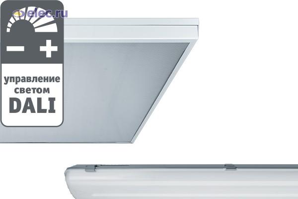Navigator представляет новинку — светодиодные светильники с интеллектуальной системой управления светом DALI