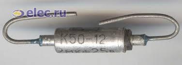Покупка конденсаторов КМ, цены на конденсаторы б/у ...
