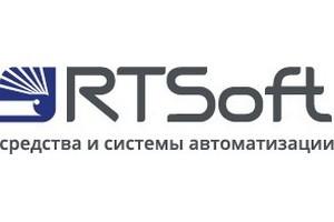 «РТСофт» и AVEVA приглашают на конференцию по программному обеспечению Citect SCADA