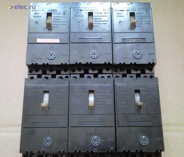 Автоматические выключатели серии АЕ2046М