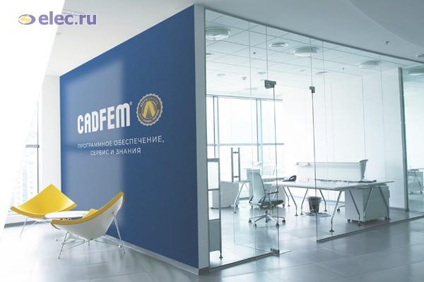 Ключевые аспекты цифровой трансформации промышленного комплекса РФ обсудят на конференции CADFEM/Ansys
