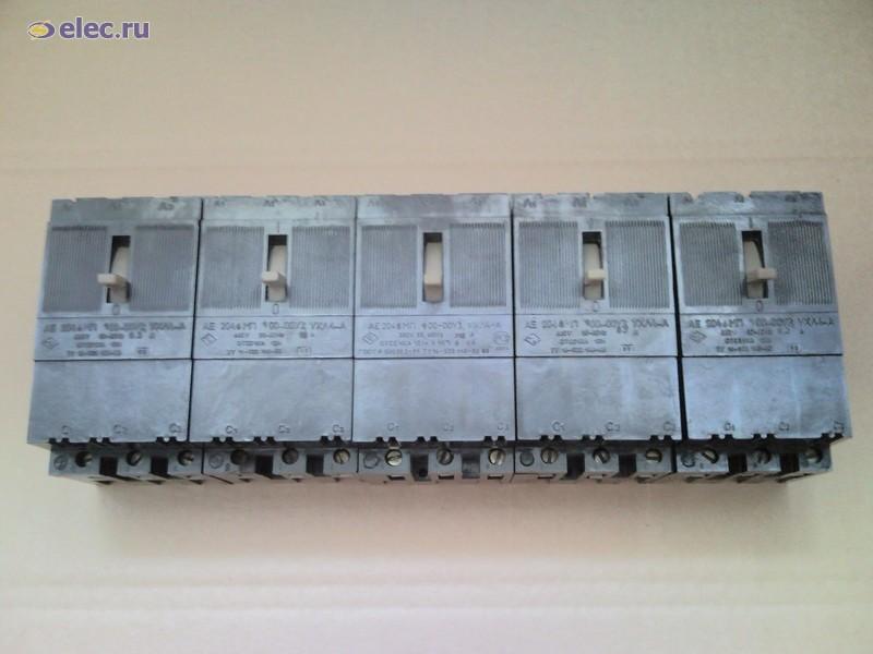 Автоматические выключатели серии АЕ2046МП