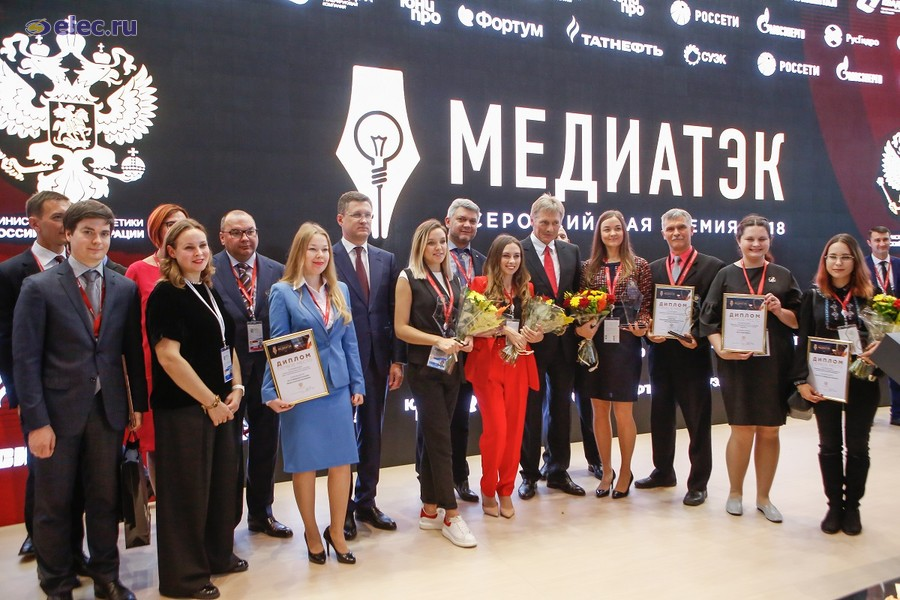 Объявлены победители Всероссийской премии «МедиаТЭК-2019»