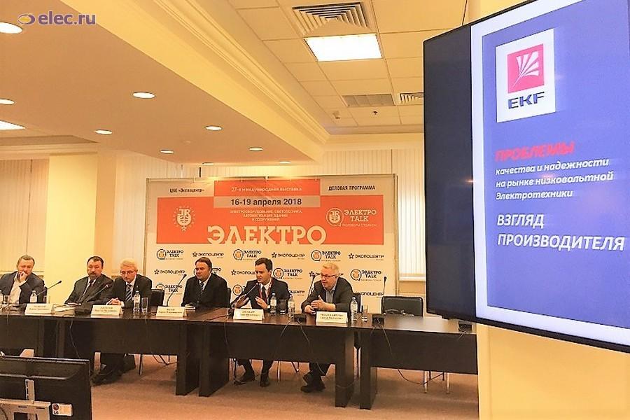 Евгений Ойстачер: «Необходимо создать в России систему добровольной сертификации электротехники»