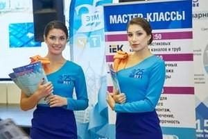 Lapp станет участником форума ЭТМ в Казани 23 ноября