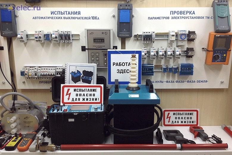 Основные виды электрических испытаний и измерений на предприятии