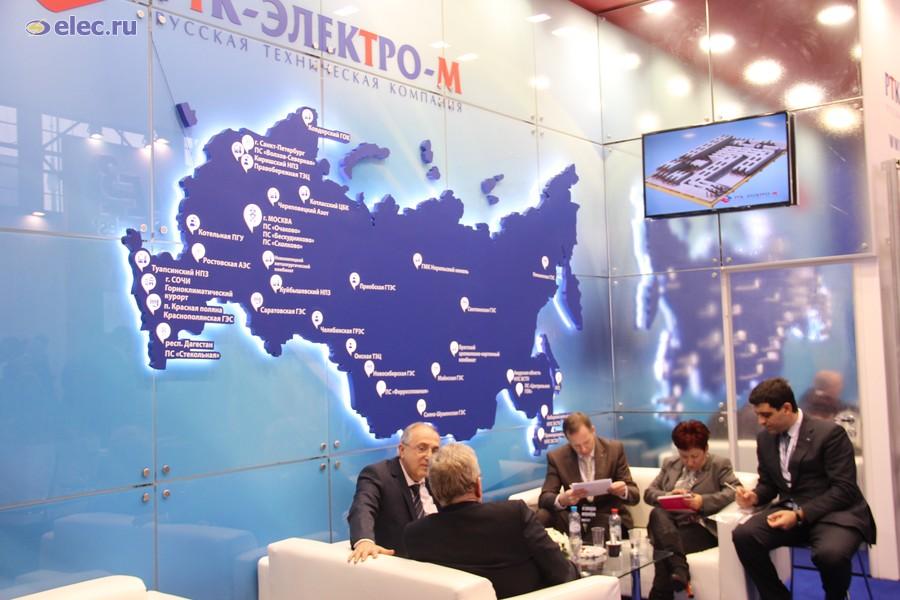 Выставка сети россии