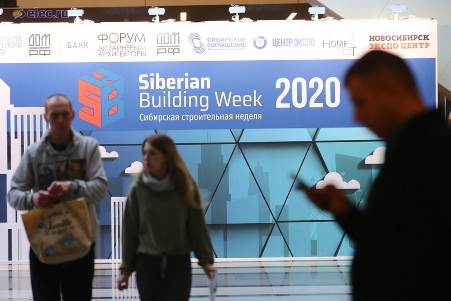 Лучшие материалы, технологии и идеи — в Новосибирске проходит «Сибирская строительная неделя»