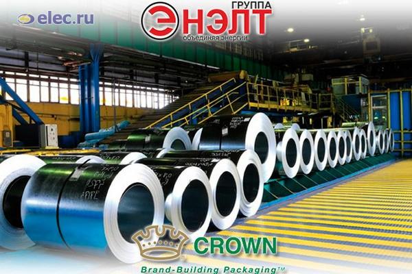«Группа ЭНЭЛТ» изготовила шкаф управления для производственной линии «Crown Holdings Inc.»