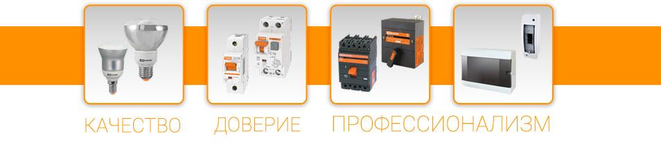 Продукция TDM Electric