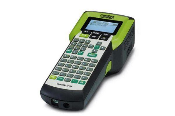 Комплект термопечатающего принтера — THERMOFOX SET RU