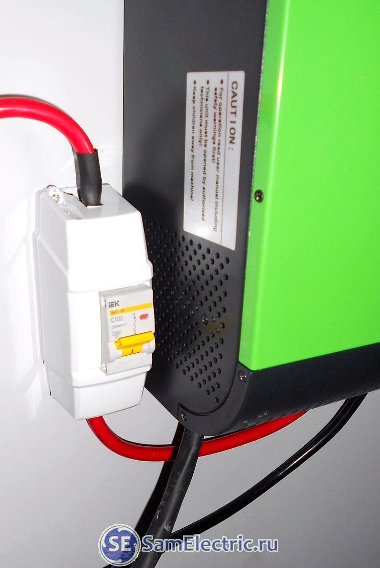 Автоматический выключатель для подключения аккумулятора к инвертору