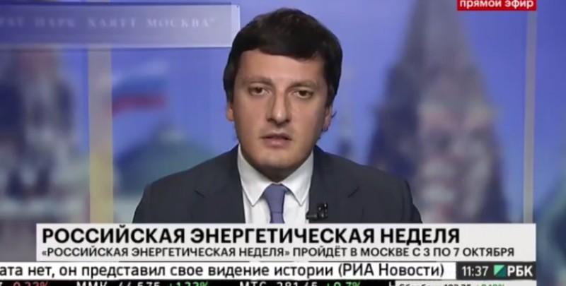 Владимир Путин: РФ - один изгарантов энергобезопасности Евразии