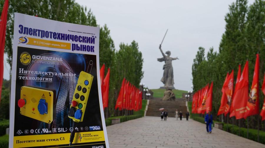 Электротехнический рынок в Волгограде