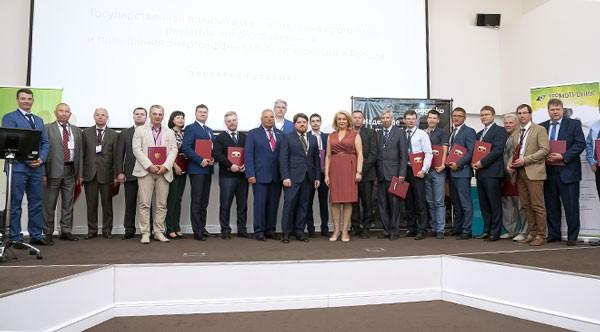 V Международная конференция «Финансирование проектов по энергосбережению и ВИЭ»