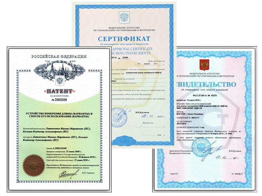 Сертификаты СМОЛ