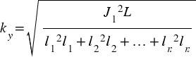 Формула определения увеличения экономической плотности тока для линий одинакового сечения с n ответвляющимися нагрузками