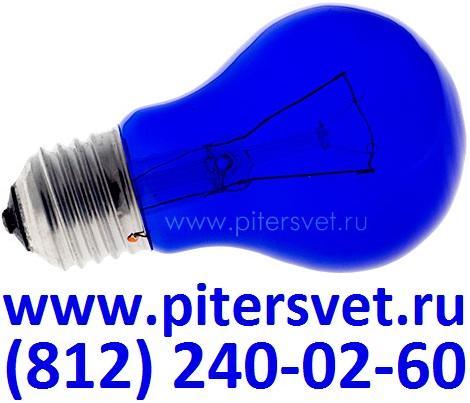 Синяя Лампа Инструкция По Применению Цена - фото 3