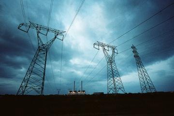 реформирование энергетики
