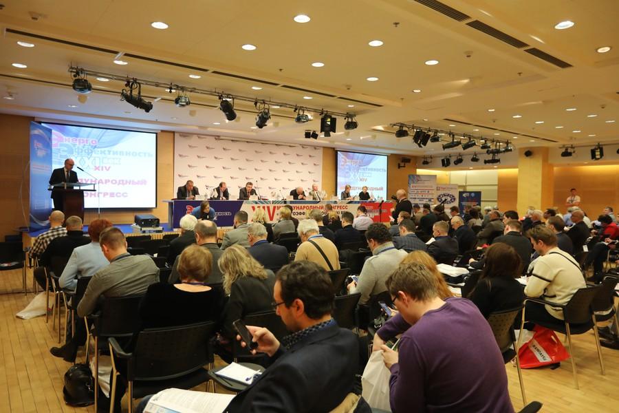Международный конгресс по энергоэффективности зданий