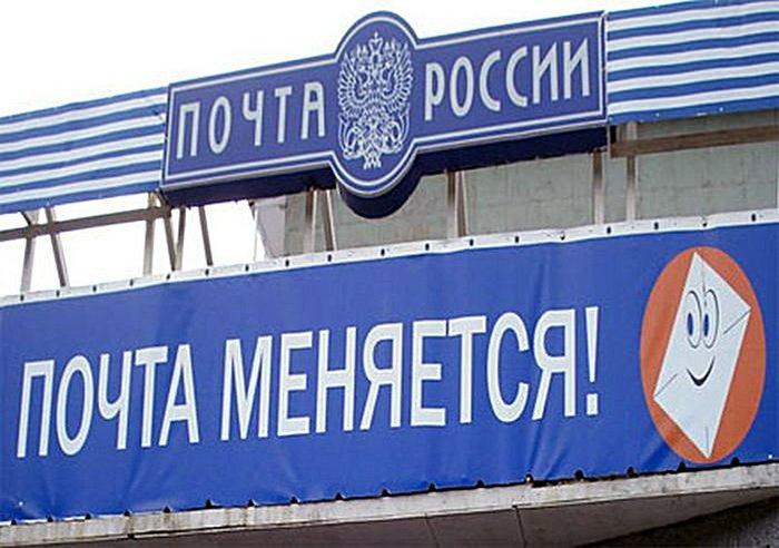 «Почта России» и «Почта Китая» запустят совместную доставку отправлений