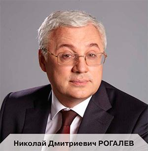 Николай Рогалев, ректор университета «МЭИ»