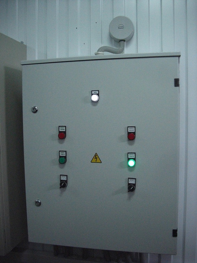 Контроллер ОВЕН ПЛК110