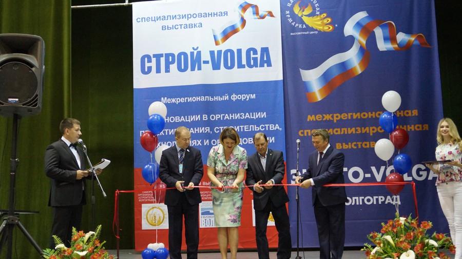 Торжественная церемония открытия выставки «ЭНЕРГО-VOLGA-2017»