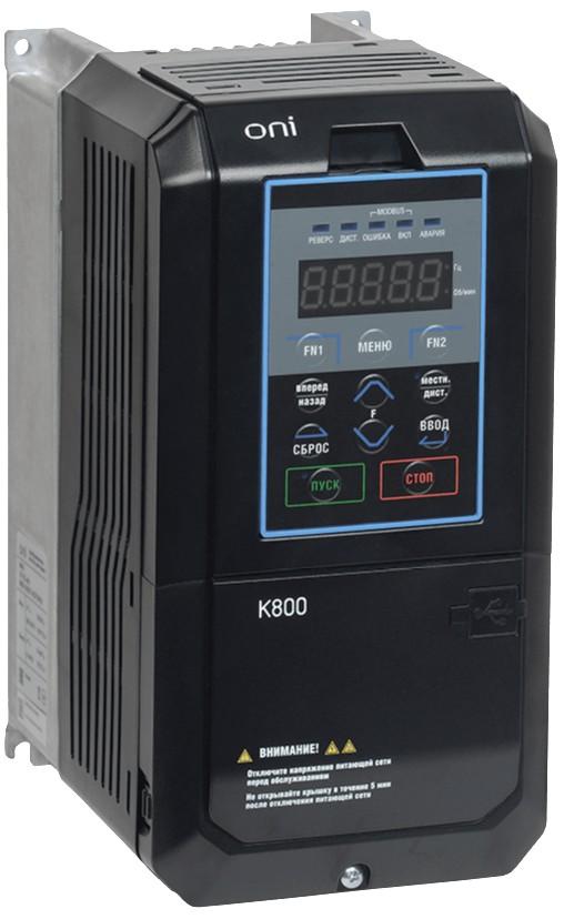 K800 ONI® «Мощный»